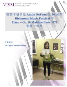 Annie 2014 rmf 1st