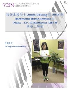 Annie 2014 rmf 2nd