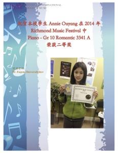 Annie 2014_rmf_2nd