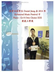 Daniel 2014 rmf 3rd
