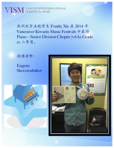 Franky Xie VKM 二等奖