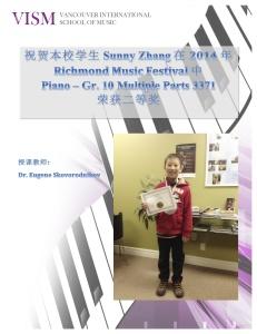 Sunny 2014 rmf 2nd