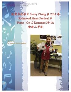 Sunny 2014_rmf_2nd