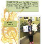 Kiwanis-Annie Wu