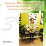 rmf_Wendy_3_3